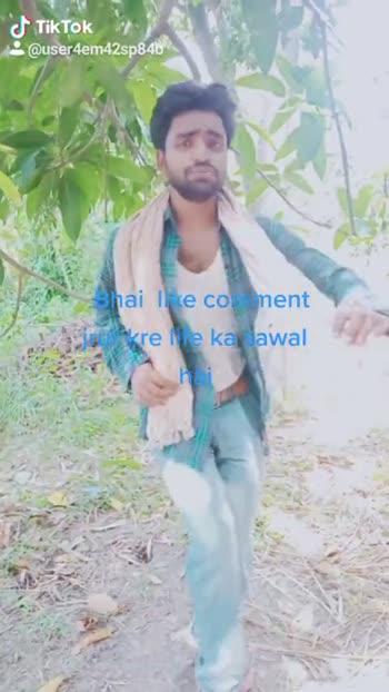 🎥फिल्म '83' फर्स्ट लुक - U ! @ user4em42sp84b Hai like coment jszir kre life kas vals hai Bhai like comments kle life ka sawal hai of @ userdem42sp846 - ShareChat