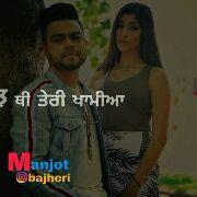 akhil new song teri khaamiyan - ਥੀ ਤੇਰੀ ਖਾਮੀਆ Manjot bajheri ਥੀ ਤੇਰੀ ਖਾਮੀਆ Manjot bajheri - ShareChat