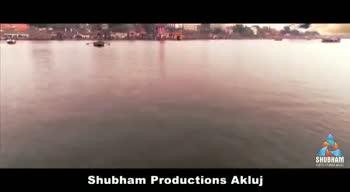 🙏विठ्ठल video स्टेटस - ShareChat