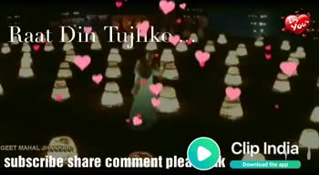 🌹प्रेमरंग - Sirf Tera Khal Hai You India subscribe share comment plea MK Download the app You Diwana My Diwana India subscribe share comment plea MK Download the app - ShareChat