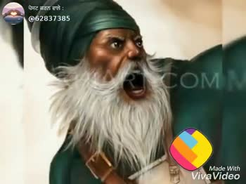 🙏dhan dhan baba deep singh ji🙏 - ਪੋਸਟ ਕਰਨ ਵਾਲੇ : @ 62837385 Made With VivaVideo ShareChat ਪੰਨੁ ਸਾਬ ਦੀ ਸਰਦਾਰਨੀ©ਣਾ 62837385 My love is my life . . . . . . . Nothing important for me ex . . . Follow - ShareChat