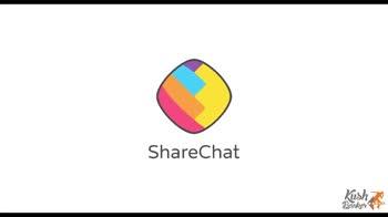 🤗 શેરચેટ ગરબા ક્લાસ - ShareChat