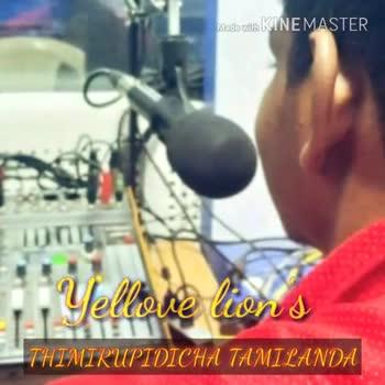 சென்னை IPL மேட்ச்கள் புனேக்கு மாற்றம் - Made with KINEMASTER Yellove lion ' s THIMIRUPIDICHA TAMILANDA Made with KINEMASTER Yellove lions lens THIMIRUPIDICHA TAMILANDA - ShareChat