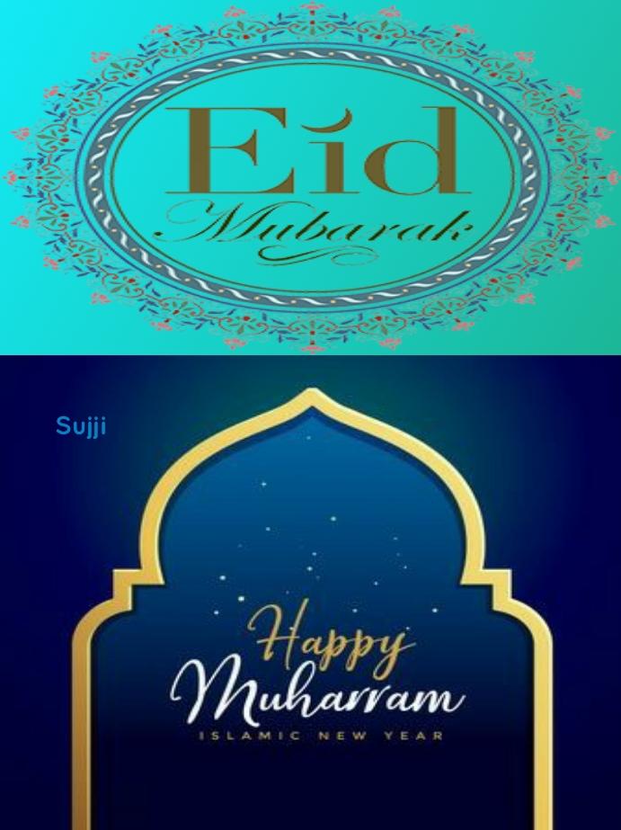 🙏శుభాకాంక్షలు - Eid ' Sujji Happy uharram ISLAMIC NEW YEAR - ShareChat