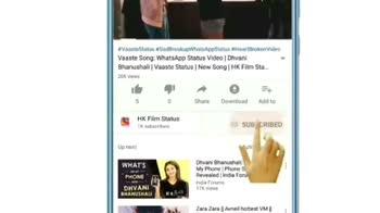 📹 वाइरल वीडियो - ShareChat
