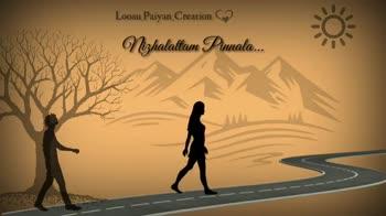 🎼🖋பாடல் வரிகள் - Loosu Paiyan Creation Enna Paramma . . . Loosu Paiyan Creation 8 . 10LVL mo a ng - ShareChat