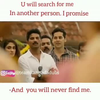 feel - U will search for me In another person . I promise Follow @ teamkannadadubs - And you will never find me . U will search for me In another person . I promise Follow @ teamkannadadubs - And you will never find me . - ShareChat