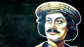 🇮🇳రాజా రామ్మోహన్ రాయ్ జయంతి 🌹💐 - T రాజా రామ్ మోహన్ రాయ్ - ShareChat