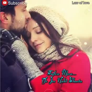 🎶रोमांटिक गाने - Subscribe Law of love Mujhe Bas Tali Subscribe Law of love | | ай куни да - ShareChat
