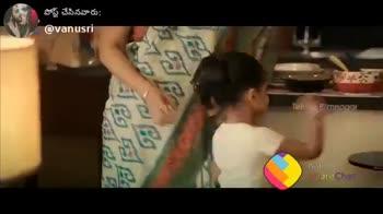 📹30 సెకండ్స్ వీడియోస్ - పోస్ట్ చేసినవారు : @ vanusri 11 Sharect www . thetelugufilmnagar . ORT | ShareChat vanu Sri Vanusi I love my mom Follow . . - ShareChat