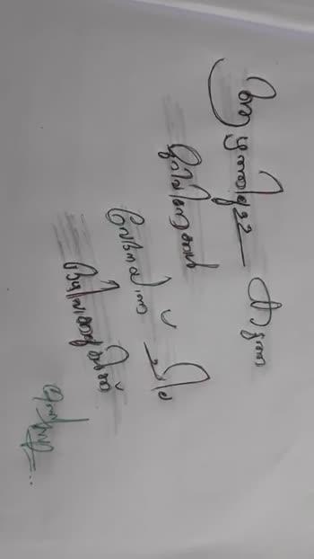 🤝 സുഹൃദ്ബന്ധം - ഴി കാട്ടുന - മൂടികൾ ിൽഡ് - ദി പരിപ്പ് - dagars Boy y maqs2 g ിരികൾ Ion Borkwaliona - ShareChat