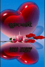 🌑শুভ রাত্রি - ShareChat