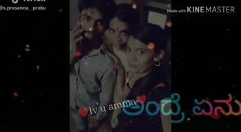 nan amma - ShareChat