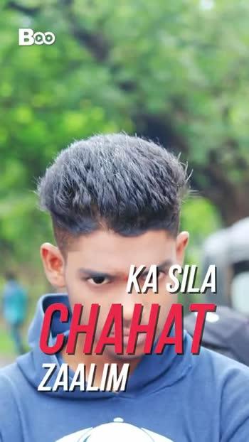 dhoke baj - ShareChat