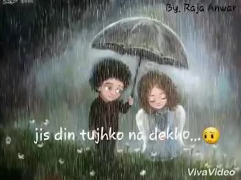 🥰🎻 প্ৰেমৰ গান - Anwar kont ne k rega . Viva EE By Raja A wa nr 0900 . aq ya aa aa Viva Video - ShareChat
