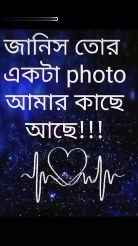 Hiii - ShareChat