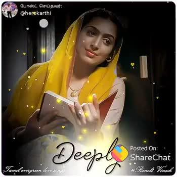 💕 காதல் ஸ்டேட்டஸ் - போஸ்ட் செய்தவர் : @ herokasthi Deeply Tamil evergreen love songs Ronel Vinesk ShareChat VOTURISLU 4 . THE - - - - - - - HEROKARTHI herokarthi தேசிய இளைஞர் அணி தலைவர் ஹீரோ கா . Follow - ShareChat