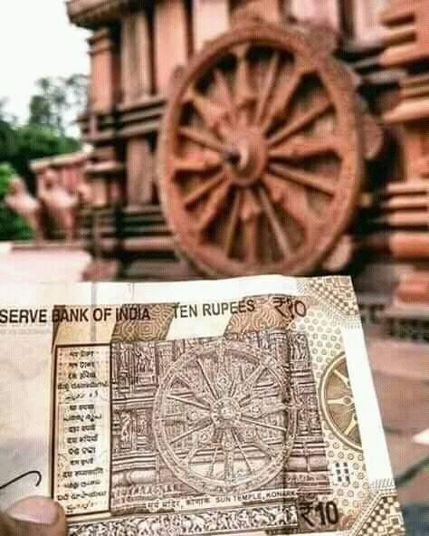 ભારતીય ચલણ - SERVE BANK OF INDIA STEN RUPEES TO CORO tud OGOS card DOGS DO SUNTEMIL - ShareChat