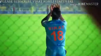 🏏କ୍ରିକେଟ୍ - PLEASE SUBSCRIBE VIRAT KOHCL STATUS 183 KINEMASTER PLEASE SUBSCRIBE VIRAT KOHLI STATUS 183 Made with KINEMASTER Pepsi thi pi gaya ! SUBSCRIBE FOR MORE - ShareChat