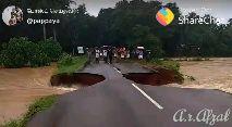 தமிழகத்தில் 11 மாவட்டங்களுக்கு வெள்ள அபாய எச்சரிக்கை - Posted On: @pappaya - ShareChat