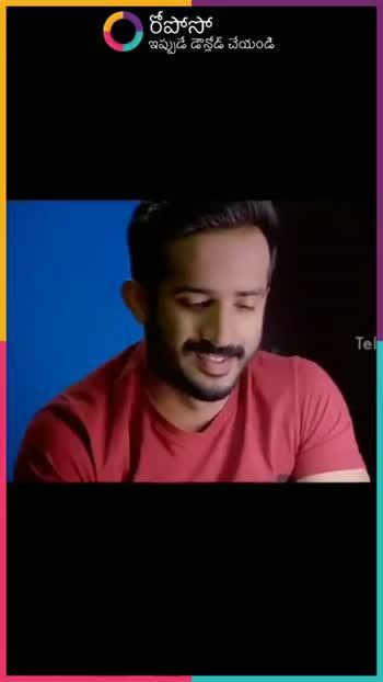 Song Lyrics - రీపోసో ఇప్పుడే డౌన్లోడ్ చేయండి Te ROPOSO India ' s no . 1 video app Download now : - ShareChat