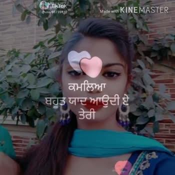 sad  song - ਪੋਸਟ ਕਰਨ ਵਾਲੇ । @ its _ nitika Made with KINEMASTER ਗੁਰੂ ਘਰ ਜਾ Made with KINEMASTER ShareChat Nitika arora its _ nitika Me nitika big fan of mom nd dad first cry on 1 . . . Follow - ShareChat