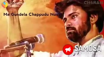 ✊జనసేన - CH6RAN Janasena Nee . . . . SAMOSA Download the app CHERAN Kholuvai Vunna Pawanudu SAMOSA Download the app - ShareChat