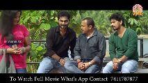 ಪಿ.ಬಿ.ಶ್ರೀನಿವಾಸ್ - To Watch Full Movie What ' s App Contact 7411787877 జననక్క To Watch Full Movie What ' s App Contact 7411787877  - ShareChat