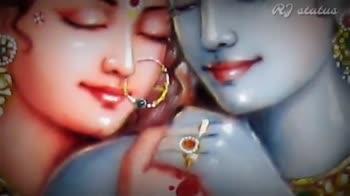 பாடல் வரிகள் - Po status Dhidhithajai Jadhikkul Ennodu Aada Va Va . . RI atatus En Kannaney Vaada Vaa - ShareChat