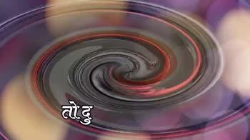 shivaji maharaj special - ShareChat