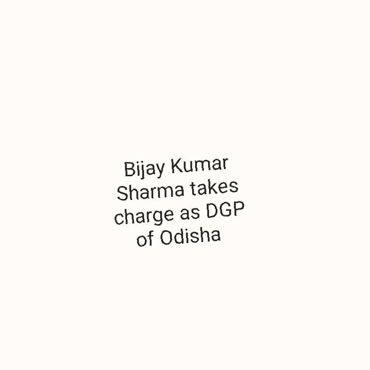 🗞ଓଡ଼ିଶା ନ୍ୟୁଜ - Bijay Kumar Sharma takes charge as DGP of Odisha - ShareChat