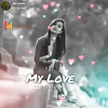 🌹प्रेमरंग - पोस्ट करणारे : @ rajulad Zlo muzi love song Google Play ShareChat MY LOVE ove ShareChat मी Start नाही | Coनाही । Hl Dashing ITE मी Handsome नाही फकत एक मराठी मुला तमल - raju - lad rajulad simple . . . . Follow - ShareChat