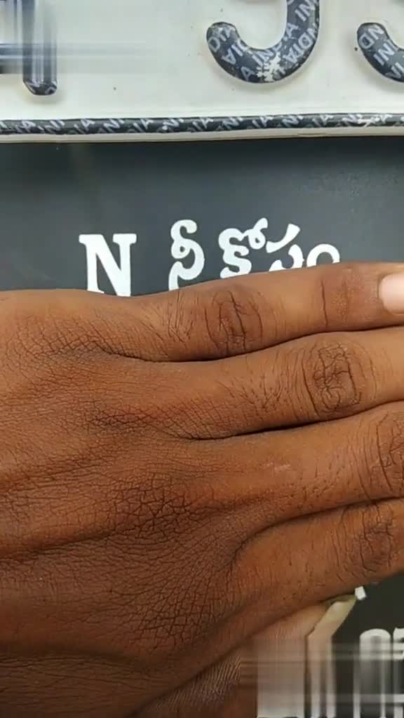 i love mom dad - N నీ కోసం A ఆరాటపడుతు N నిరంతరం కష్టపడి N నిద్రపోలేని అంకితభావం @ user07925734 DIM @ user07925734 - ShareChat