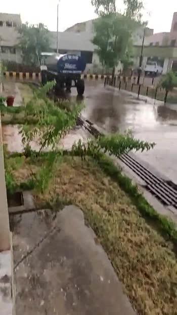 बरसात के दिन आये - - - ShareChat