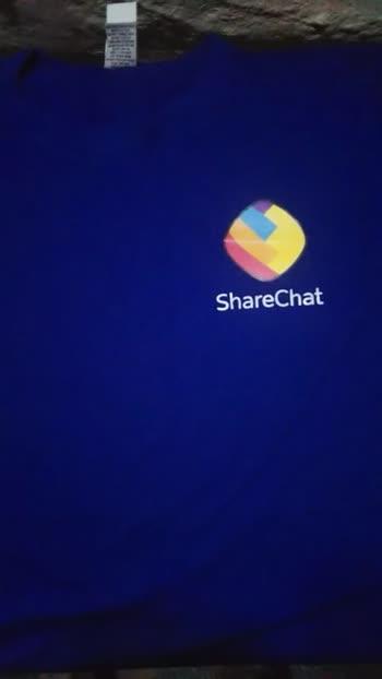 🏆ನನ್ನ ಬಹುಮಾನ - ShareChat