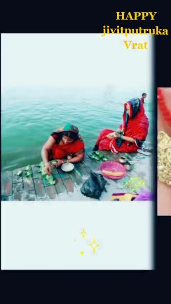 jitiya geet - ShareChat