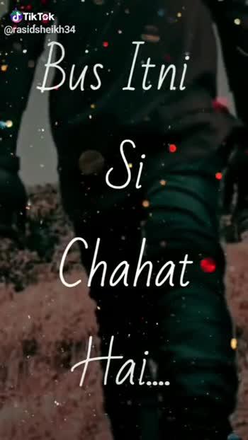 🎊 নৱবৰ্ষৰ শুভেচ্ছা ২০২০ - ShareChat
