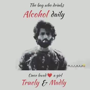 காலத்தின் சோதனை என் வாழ்க்கை - The boy who drinks Alcohol daily its _ 01 _ 2 Once loved a girl Truely & Madly The boy who drinks Alcohol daily Once loved a girl Truely & Madly - ShareChat