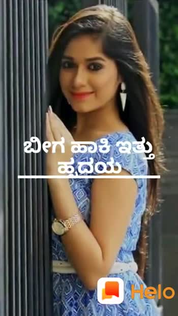 💕ಪ್ರೀತಿಯ ಹಾಡು - ಗೊತ್ತೇ ಇಲ್ಲ . . + Google Play Store a : share Shayris , Quotes , WhatsApp status TopBuzz Global 12 + INSTALL Contains ads 500 4 . 5 * * * THOUSAND Downloads 2 , 700 : Social Similar Thriving online community with jokes , shayari collections and viral gossip . READ MORE - ShareChat
