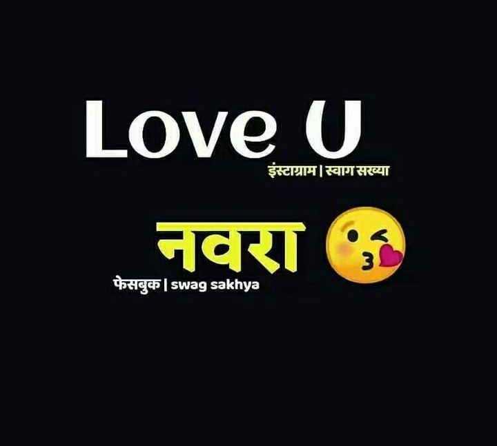dear zindagi 💓 - इंस्टाग्राम स्वाग सख्या Love 0 नवरा फेसबुक   swag sakhya - ShareChat
