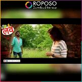na favorite songs - ROPOSO Download the app cio CONCERT CUTTINO ROPOSO Download the app опеансерт суттар - ShareChat