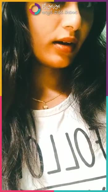 Song Lyrics - పోసో ఇప్పుడే డౌన్లోడ్ చేయండి 101 ROPOSO India ' s no . 1 video app Download now : Anisha Reddy - @ anishasada - ShareChat