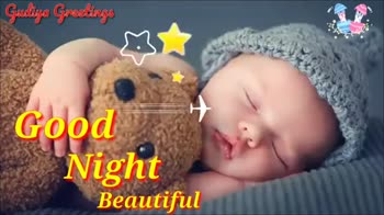 😚😚good night 😚😚 - Gudliwego Coreeting Good night sweet dreams beautiful friends . . Subscribe for more videos El nga SHBA ent end can lalo good Tugit sweet drown Guliyas Greetings Subscribe for more videos Thanks for watching - ShareChat