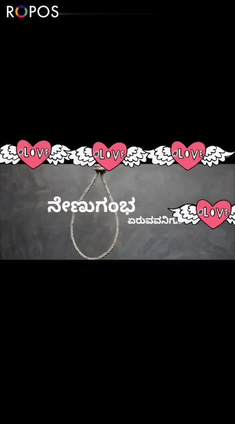 🍿ಫಿಲ್ಮಿ ಫಂಡಾ - ROPOSO LOVE LOVE LOVES ಶೀಲಾ ಒಂದು . ಓLovg RC POSO Install now : - ShareChat