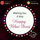🌹Happy Bhai Dooj🌹 - ShareChat