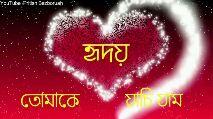প্ৰেমৰ কবিতা - You Tube Pritish Bezboruah জয়া Pgs ৩ অস্কাতেই ৩২ , ৩ তসপিদিমু Please / LIKE ISHARE I SUBSCRIBE YouTube Pritish Bezboruah মােৰ সৌন অ  - ShareChat