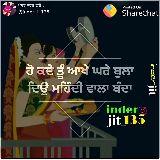 naqaab by masha ali - ਪੋਸਟ ਕਰਨ ਵਾਲੇ : @ inderjit _ 135 Posted On : Sharechat ਹੋ ਕਦੇ ਤੂੰ ਆਖੇ ਘਰੇ ਬੁਲਾ । ਦਿਉ ਹਿੰਦੀ ਵਾਲਾ ਬੰਦਾ indero jit135 inderjit ਪੋਸਟ ਕਰਨ ਵਾਲੇ : @ inderjit _ 135 Posted On : Sharechat ਮੈਂ ਟਾਈਫਾਈਡ ਦੀ ਦਵਾਈ ਵੀ ਨਾਂ ਲਈ ਅੱਲੜਾ indero jt135 inder mit - ShareChat
