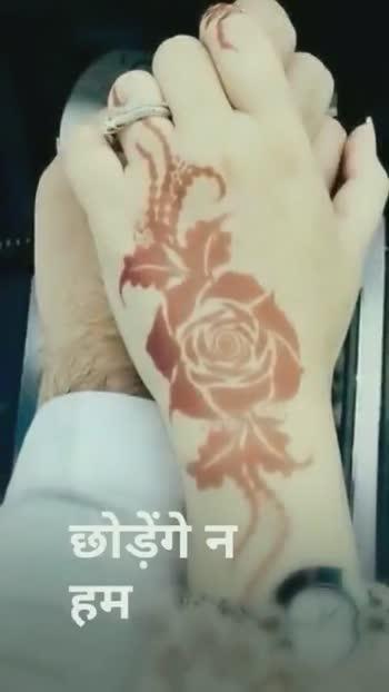 Romantic Love 🎶Song - EMINENC FMOTOCD ल जनम तक JR Rathod JR Rathod You ARE my Life 2 मरते दम तक - ShareChat