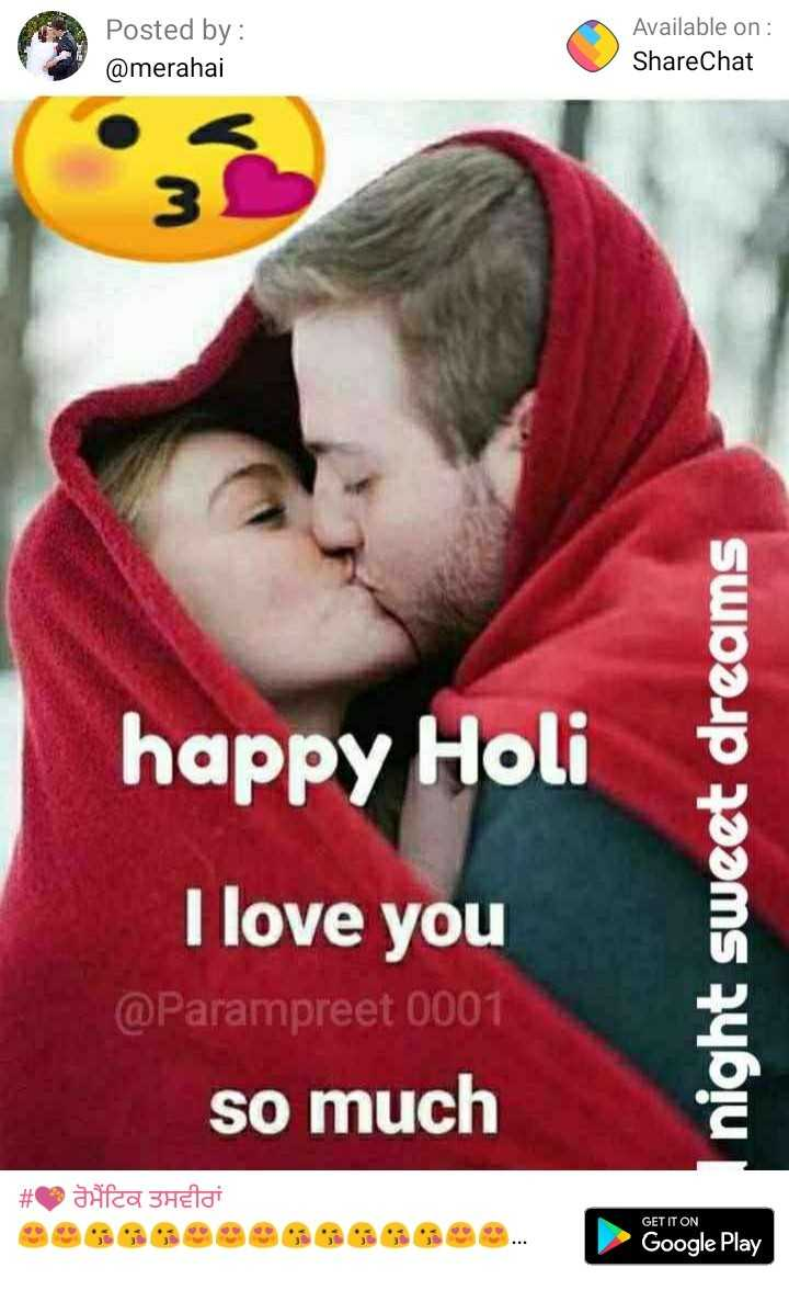 dil de jajbaat😊 - Posted by : @ merahai Available on : ShareChat happy Holi I love you @ Parampreet 0001 so much Sшрор доmѕ ҙуби і # hifca 3helai 88888888888888 . . . GET IT ON S . Google Play - ShareChat