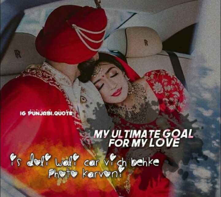 dil de jajbat - IG PUNJABI QUOTE 9 . MY ULTIMATE GOAL FOR MY LOVE deelle wall car vi ch behke Photo karvons YS - ShareChat